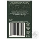 Чай Ахмад Граф грей черный листовой 100г - купить, цены на Фуршет - фото 2