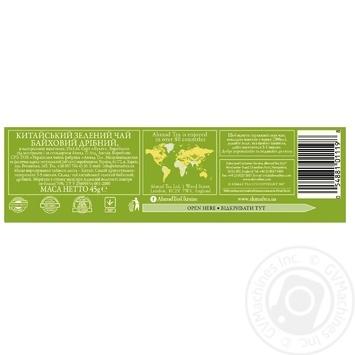 Чай Китайський зелений Ахмад пакетований 25х1,8г - купити, ціни на Фуршет - фото 2