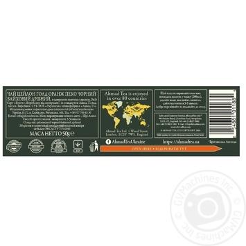 Чай черный Ахмад Цейлон Оранж Пеко Голд пакетированный 25х2г - купить, цены на Фуршет - фото 2