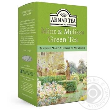 Чай Зеленый с мятой и мелиссой Ахмад 75г - купить, цены на Восторг - фото 1