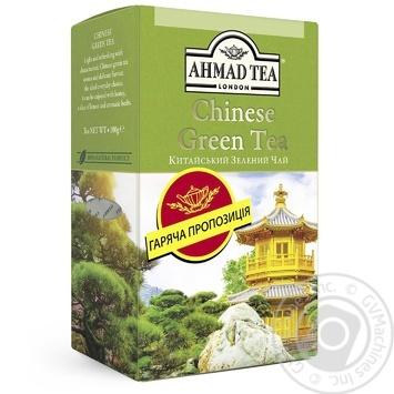 Чай Китайский зеленый Ахмад 100г - купить, цены на Таврия В - фото 1