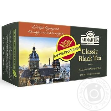 Чай Ахмад Классический черный пакетированный 20х2г - купить, цены на Фуршет - фото 1