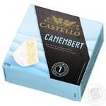 Сир Castello Камамбер м'який з білою пліснявою 50% 125г - купити, ціни на МегаМаркет - фото 1