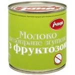Ichnya Fructose Condensed Milk 8.5% 360g