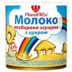 Молоко згущене Mama Milla незбиране з цукром 8,5% 380г