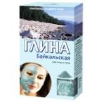 Fito Cosmetic Baikal Blue Clay 100g