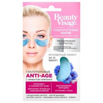 Патчі Beauty Visage Anti-Age гідрогелеві для шкіри навколо очей з ефектом ліфтингу 7г - купити, ціни на Ашан - фото 1