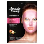 Маска косметична Beauty Visage для обличчя тканева пептидна  25мл