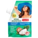 Fito cosmetic Folk Recipes After-sun Cream 50ml