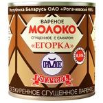 Молоко згущене Рогачевъ Егорка варене з цукром 8,5% 360г