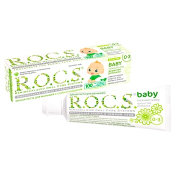 R.O.C.S. Baby Fragrant Chamomile Toothpaste 45g - buy, prices for CityMarket - photo 3