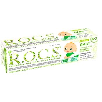 R.O.C.S. Baby Fragrant Chamomile Toothpaste 45g - buy, prices for CityMarket - photo 1