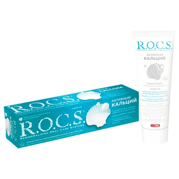 Rocs Active Calcium Toothpaste 94g - buy, prices for CityMarket - photo 3