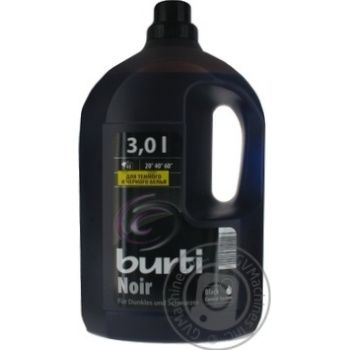 Means Burti for washing of black things 3000ml