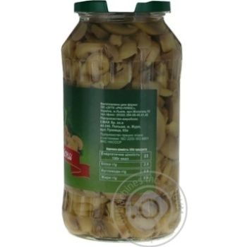 Rio Pickled Cutted Champignons 690g - buy, prices for Novus - image 2
