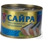 Fish saury 5 morej canned 250g can Russia
