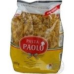 Макарони з твердих сортів пшениці Pasta Paolo Farfalle tonde №12 500г