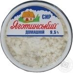 Cottage cheese Yagotynsky Homemade 9.5% 200g plastic cup Ukraine