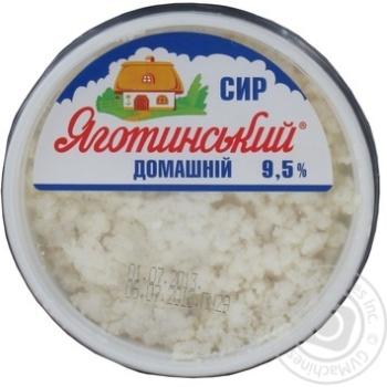 Творог Яготинский Домашний 9.5% 200г пластиковый стакан Украина