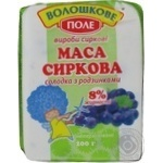 Cottage cheese Voloshkove pole sweet with raisins not heat-treated 8% 200g Ukraine