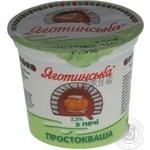 Простокваша Яготинский С печи 2.5% 300г