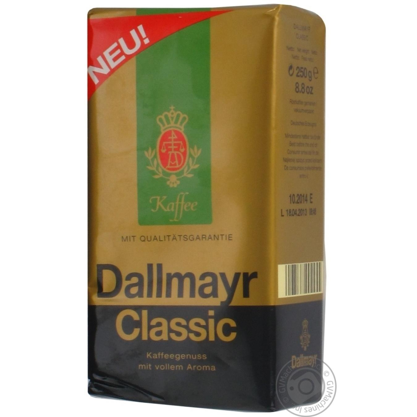 кофе dallmayr classic рецепты приготовление