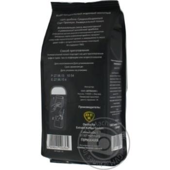 Кофе Грандос Эгоист Нуар натуральный жареный молотый среднеобжаренный универсальный помол 250г Германия - купить, цены на Ашан - фото 4