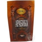 Instant natural sublimated coffee Moscow Coffee House Arabica 95g Russia