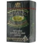Зеленый чай Сан Гарденс китайский байховый крупнолистовой высшего сорта Ганпаудер в пакетиках 20х3г Украина
