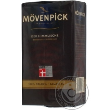 Ground coffee Movenpick 100% Arabica 500g - buy, prices for Novus - image 2