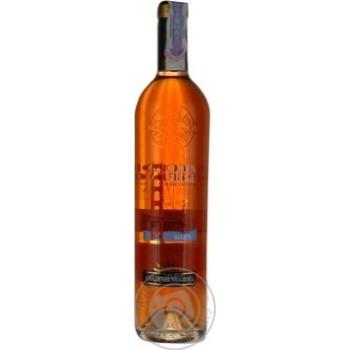 Вино розовое Калифорния Голден Бридж натуральное виноградное полусухое 10.5% стеклянная бутылка 750мл Франция