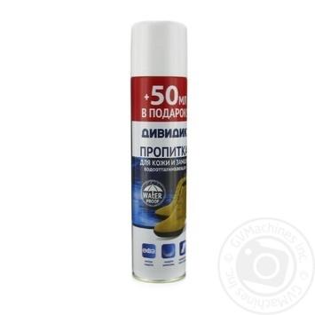 Спрей безбарвний Дівідік Водовідштовхуючий 250мл - купити, ціни на МегаМаркет - фото 1
