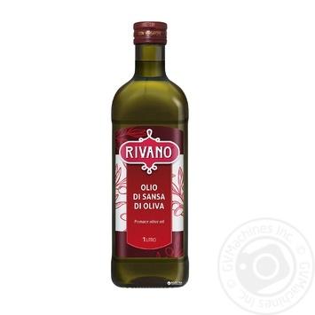 Масло оливковое Rivano Роmасе первого холодного отжима 1л - купить, цены на Novus - фото 1