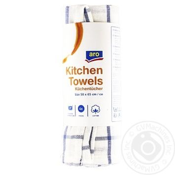 Aro Set of kitchen towels 50*65cm 4pcs - buy, prices for Metro - image 1