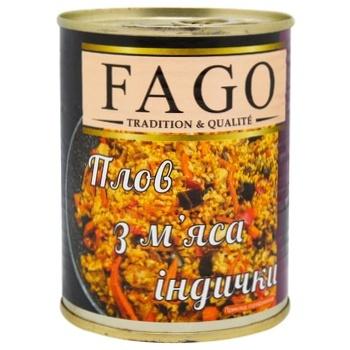 Fago Pilaf with Turkey Meat 340g