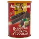 Палочки Antiu Xixona вафельные халва в шоколаде 200г