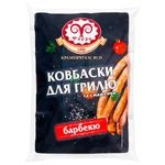 Farro Kremenchukmyaso Barbecue Sausages for Grill