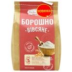 Bella Pasta Oat Flour 1kg