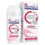 Дезодорант Deonica Propharma Active 50мл