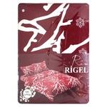 Rigel Bedding Set Branch red