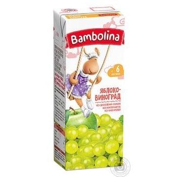 Сік яблучно-виноградний Бамболіна 200мл