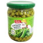Горошек Varto зеленый консервированный 460г