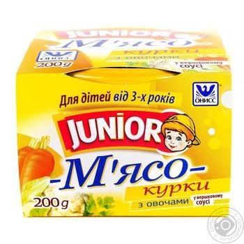 М'ясо курки з овочами у вершковому соусі Junior Онісс 200г - купить, цены на Novus - фото 1