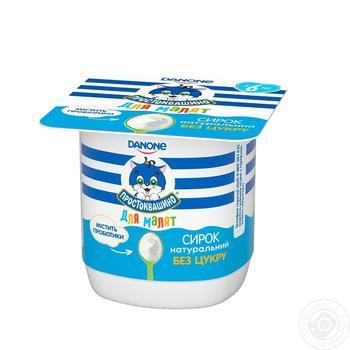 Творожок Простоквашино для малышей Натуральный с бифидобактериями 4% 100г - купить, цены на Novus - фото 1