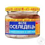 Fish herring Vodnyi mir salt 240g glass jar