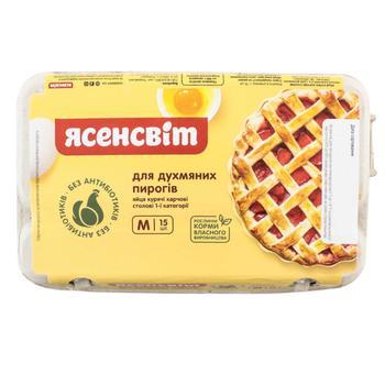 Яйця курячі Ясенсвіт Для духмяних пирогів С1 15шт - купити, ціни на Ашан - фото 1