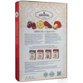 Novoukrayinka Muesli 5 Fruits 400g - buy, prices for Furshet - image 3