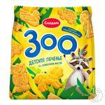Печенье растворимое Слодыч Зоо детское на сливочном масле 125г