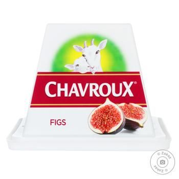 Ile de France Chavroux with fig goat cheese 150g - buy, prices for Vostorg - photo 1