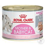 Корм Royal Canin Babycat Instinctive для кошенят до 4 міс 195г